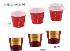 IML - Clear Plastic Dessert Cups Tumbler Cups with 100 Spoons Disposable Reusable Appetizer Serving Cups