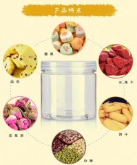 580ml plastic jar with lid,clear round PET bottles,food grade plastic container for foods